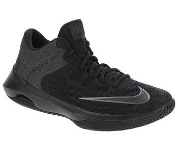 boty Nike Air Versitile II NBK - Black/Metallic Dark Gray/Anthracite