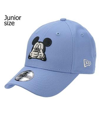 na stopach o buty do biegania najlepsza wartość dziecięca czapka z daszkiem New Era 9FO Disney ...