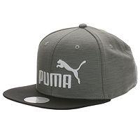 šiltovka Puma Flatbrim - Ultra Gray