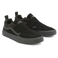 Schuhe Vans Kyle 2 - Black/Black - men´s